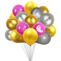 10pcs Eid Mubarak Balloons,Happy Ramadan, Muslim Festival Decora 1