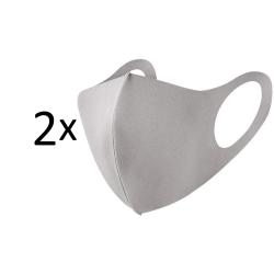 Tvättbart munskydd 2-pack, beige / ljusgrå  Beige