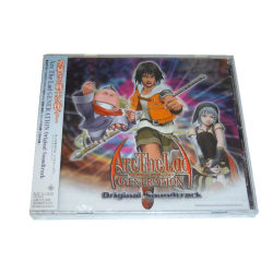 Arc The Lad Generation Original Soundtrack Musik