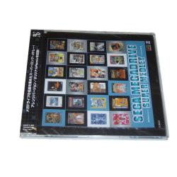 Sega Megadrive Super Medley Soundtrack Musik