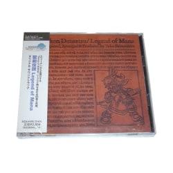 Seiken Densetsu / Legend of Mana Original Soundtrack Musik