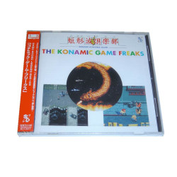 The Konami Game Freaks Original Soundtrack Musik