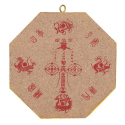 Traditional Chinese Feng Shui Convex/Concave Bagua Mirror Fo 4寸凹镜