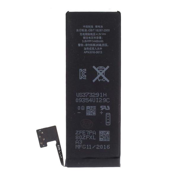 3.8V 1440mAh Li-ion batteri iPhone 5 ersättningsdel