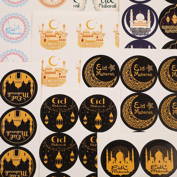 120st ramadan eid mubarak dekorationer papper klistermärke present etikett