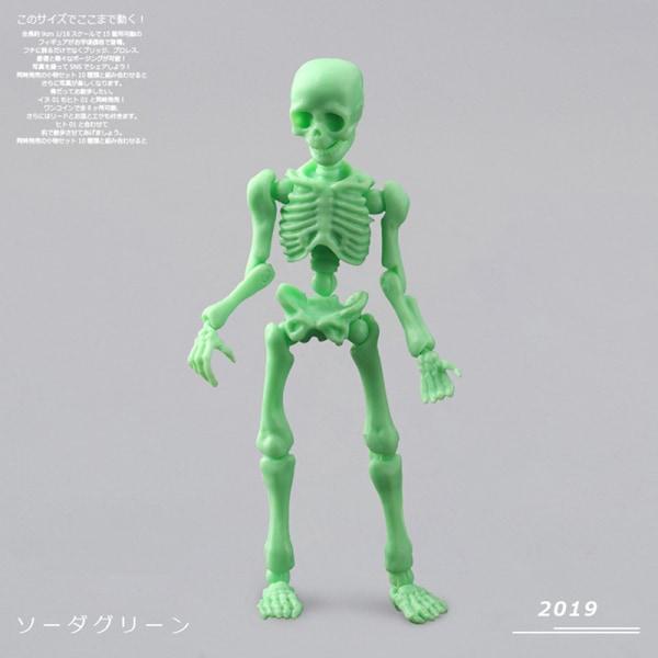 1 st skalle docka modell tpr skelett zombie leksaker barn stress re