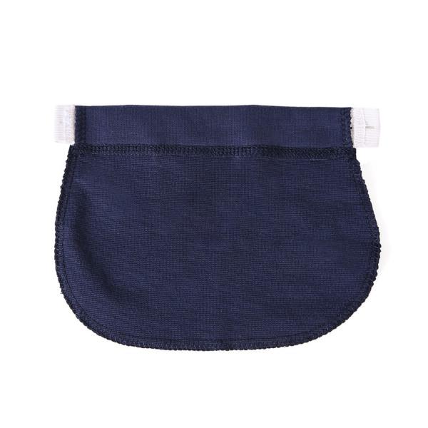 Maternity Pregnancy Waistband Belt ADJUSTABLE Elastic Waist Ext Blue