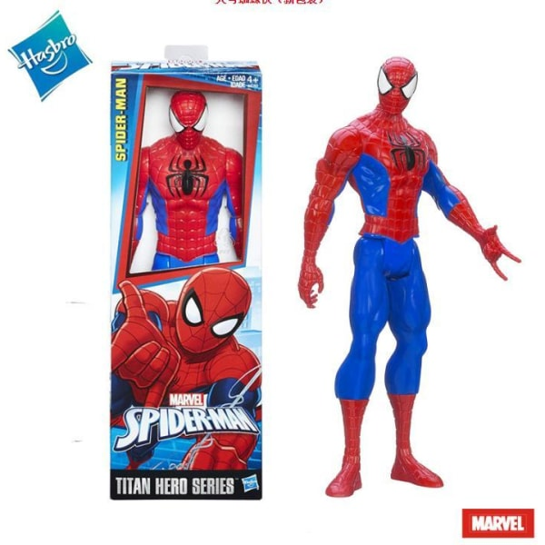 Marvel Heroes SPIDER MAN figures! 30CM SPIDER MAN