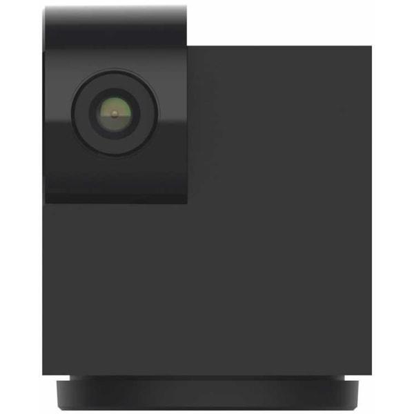 Övervakningskamera WiFi Svart