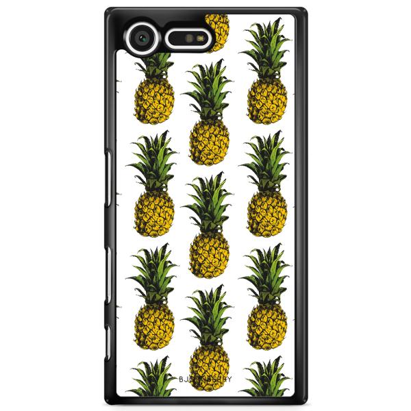 Bjornberry Skal Sony Xperia XZ Premium - Ananas