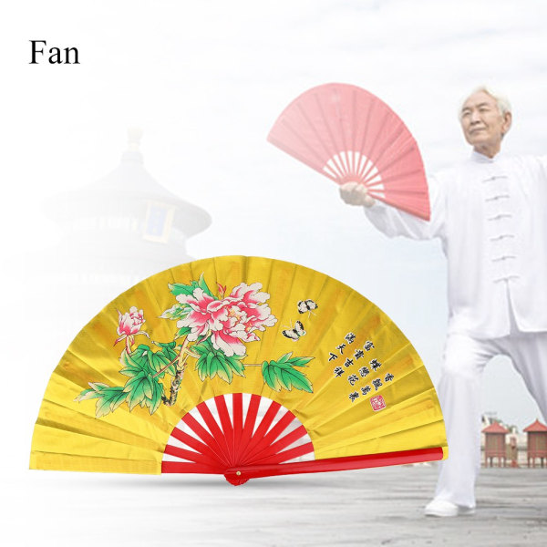 Tai Chi Martial Arts Kung Fu Bamboo Silk Fan Right Hand Wush gold