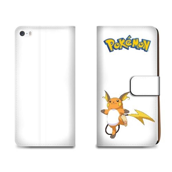 Pokemon Fodral till iPhone 5/5s - Pokémon Raichu