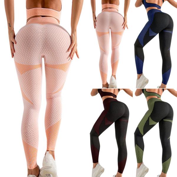 Women High Waist Leggings Fitness Sport Running Train Pants Green S