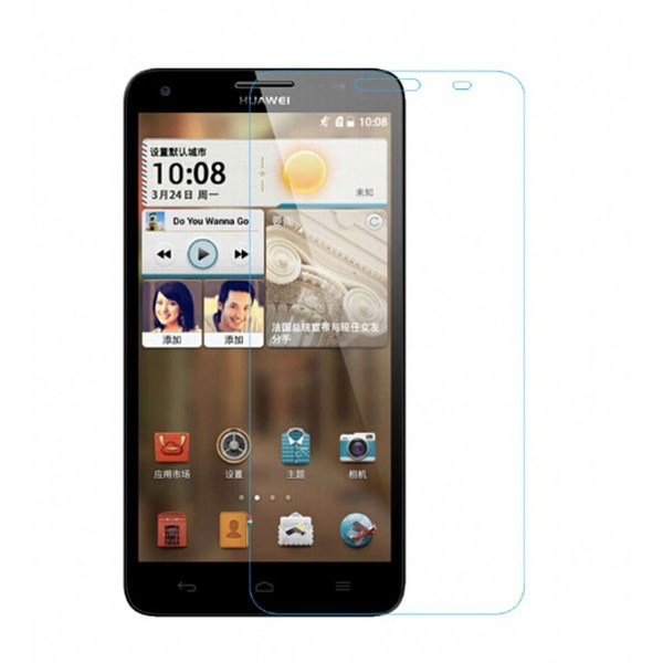Härdat glas till Huawei Y360 / Y3 Transparent