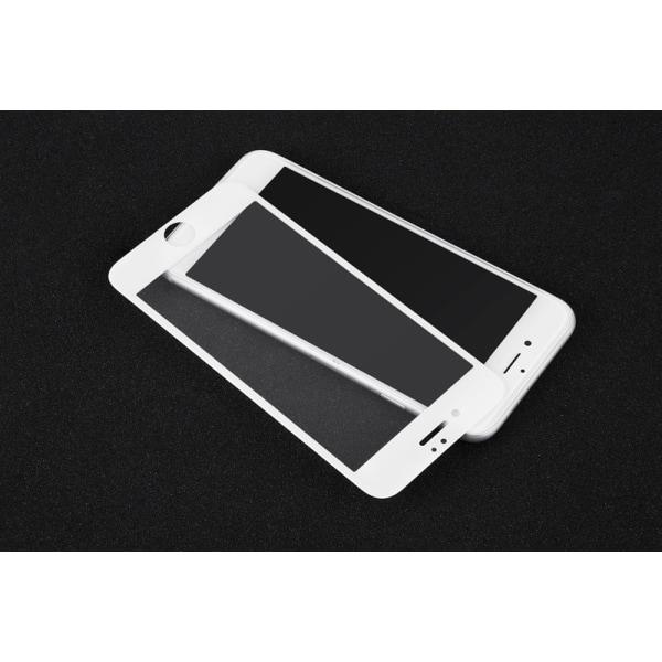 Heltäckande Härdat Glas till iPhone 8 PLUS - fler färger Vit