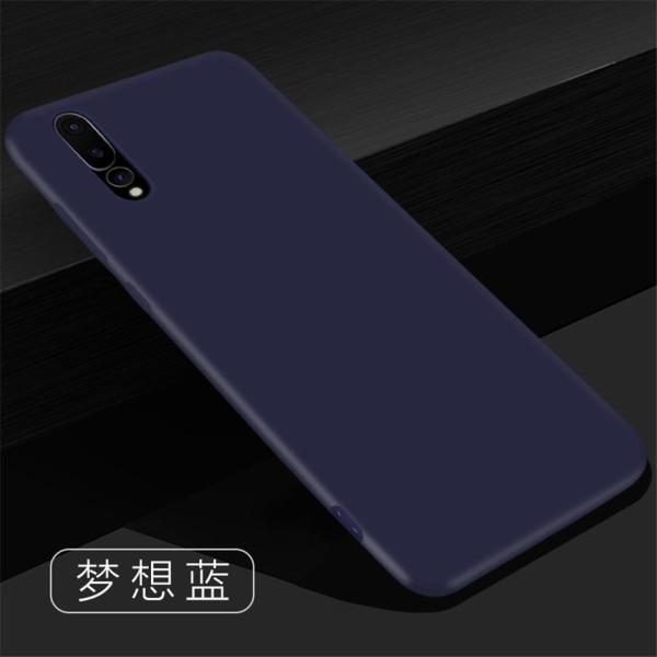 Huawei P20 Pro Ultratunn Silikonskal - fler färger Blå