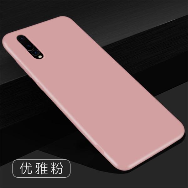 Huawei P20 Pro Ultratunn Silikonskal - fler färger Rosa