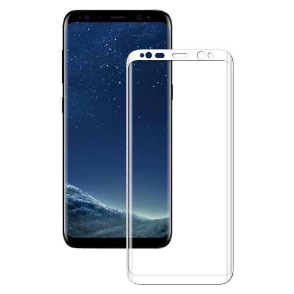 Samsung S8 Plus Heltäckande Skärmskydd l PLAST l SOFT l VIT vit