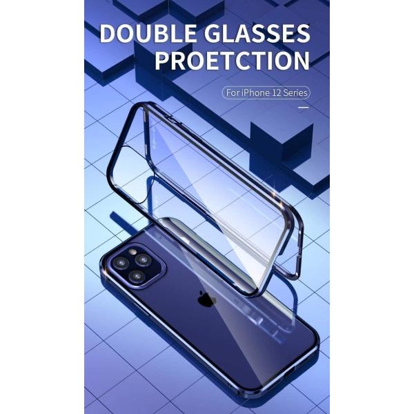 Premium iPhone 12 12 Pro Stötdämpande magnet Skal med glas C4U®  Svart