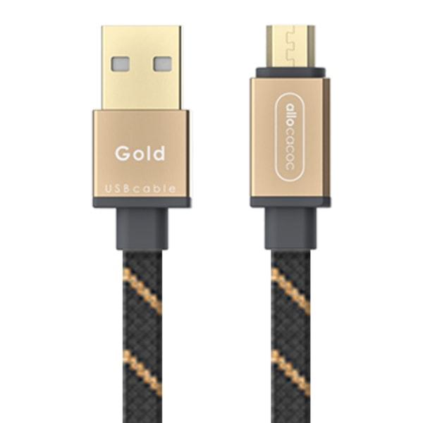 Micro USB laddkabel 1,5m, platt, GULD flätad, Allocacoc, 3-PACK guld 150 cm