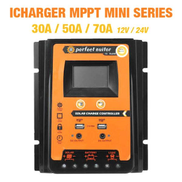 MPPT Solar Charge Controller 12/24V 30/50/70A Battery Regulator  50A