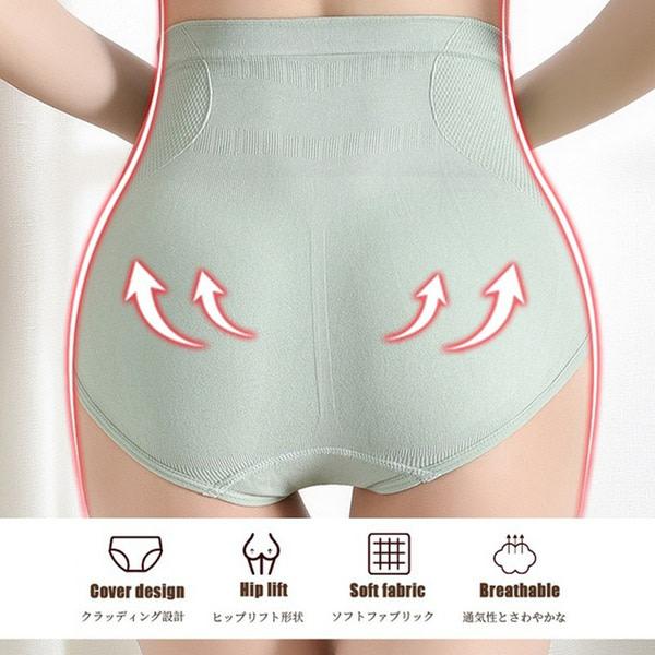 1st Premium Slimming Shaping Cotton Panty med hög midja