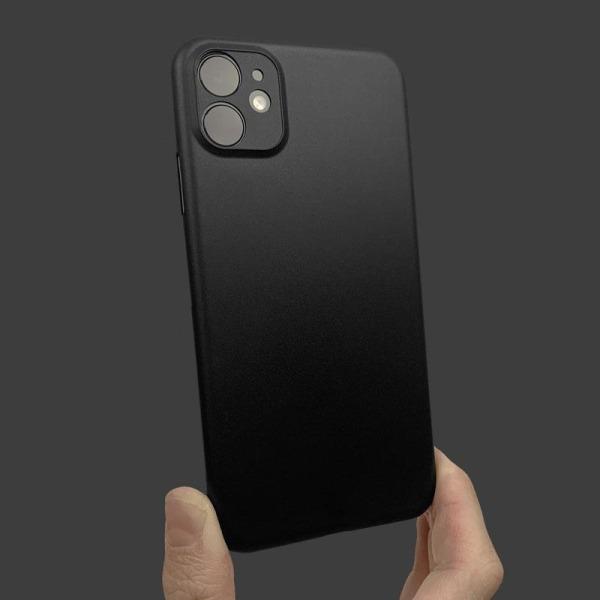 iPhone 12 Mini | Slimmat Mattsvart Skal Svart