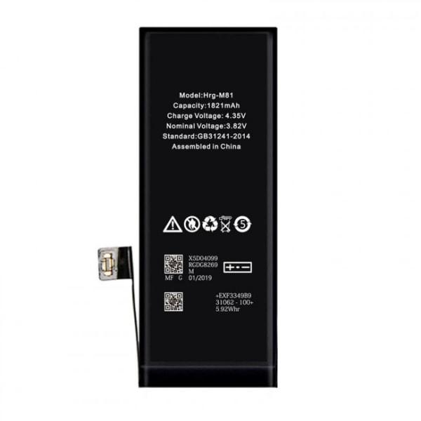 iPhone 8 Batteri - Högsta kvalité - CE-märkning.