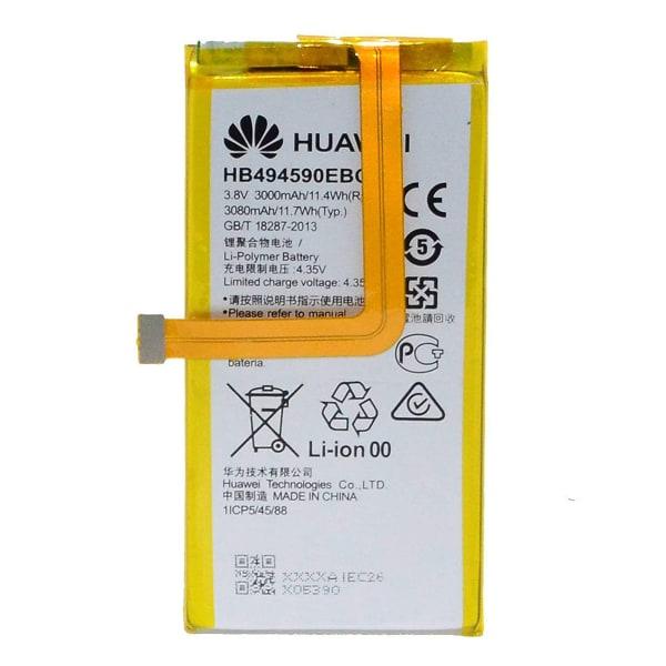 Huawei Honor 7, Ascend, original batteri, 3050mAh, HB494590EBC gul