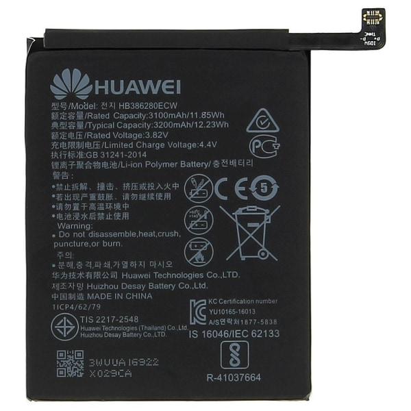 Huawei Honor 9, P10, original batteri, 3200mAh, HB386280ECW