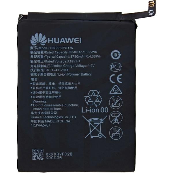 Huawei P10 Plus, original batteri, 3750mAh, HB386589CW svart