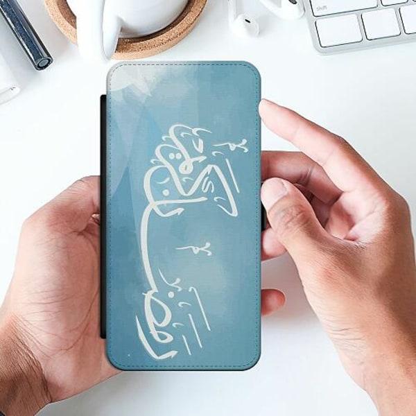 Samsung Galaxy A32 5G Slimmat Fodral Ramadan Mubarak