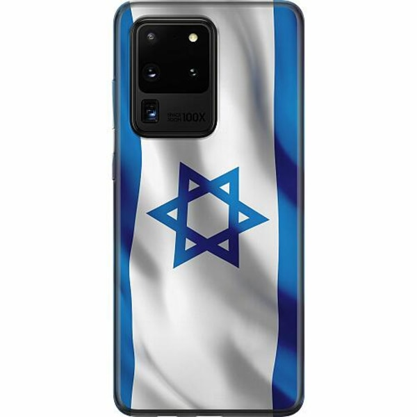 Samsung Galaxy S20 Ultra Thin Case Israel