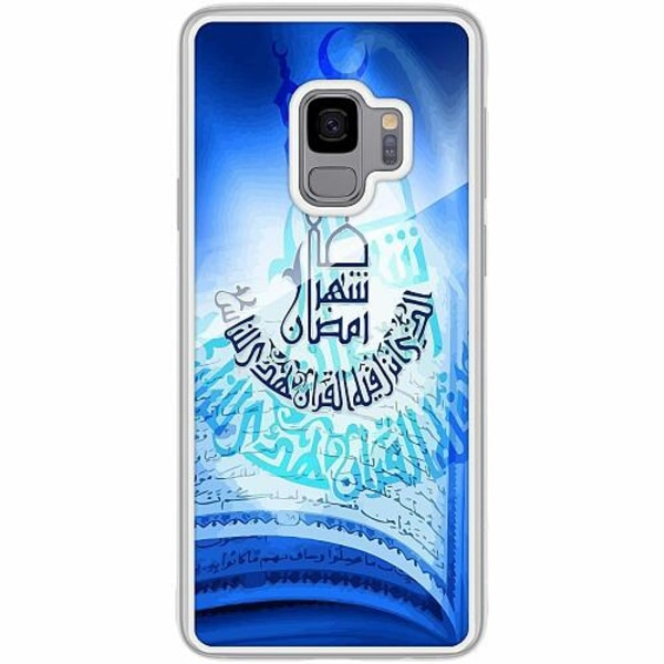Samsung Galaxy S9 Transparent Mobilskal med Glas Ramadan Mubarak