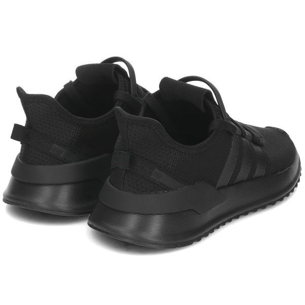 Adidas U Path Run Svarta 40