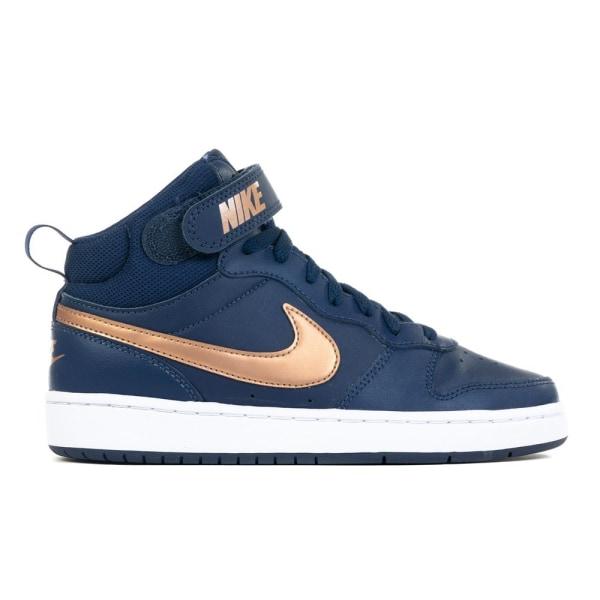 Nike Court Borough Mid 2 GS Guld,Grenade 38.5