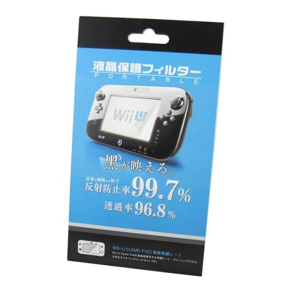 Skärmskydd till Nintendo Wii U