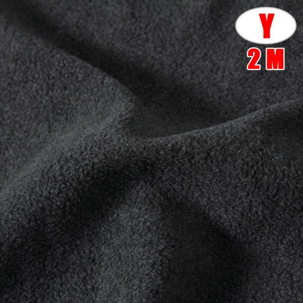 2M Polar Fleece Cloth Short Hair Coral Fabric DIY Handgjord docka