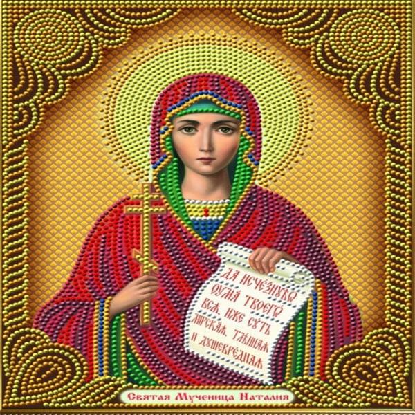 5D DIY målning religion ikon broderi rund strassfärg