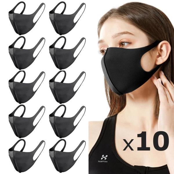 10 Pack Tvättbar mask Munskydd Skyddsmask Svart Svart