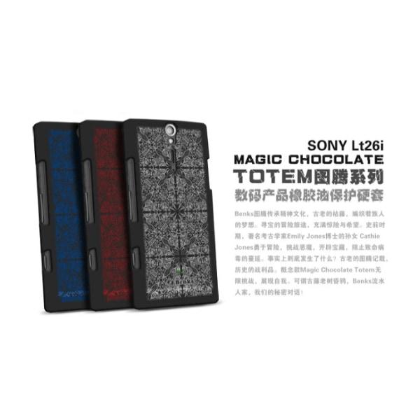 Benks Magic Baksideskal till Sony Xperia S LT26i  + Skärmskydd