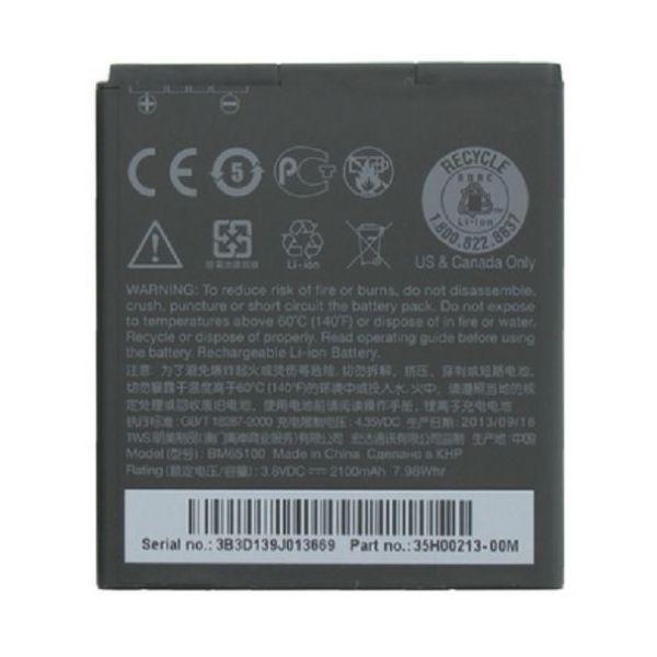 HTC Desire 700 Ersättningsbatteri