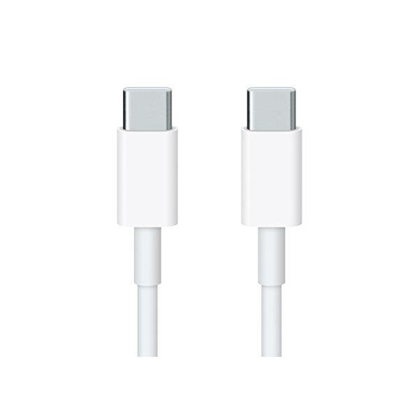 Original Apple USB-C laddningskabel (2m)
