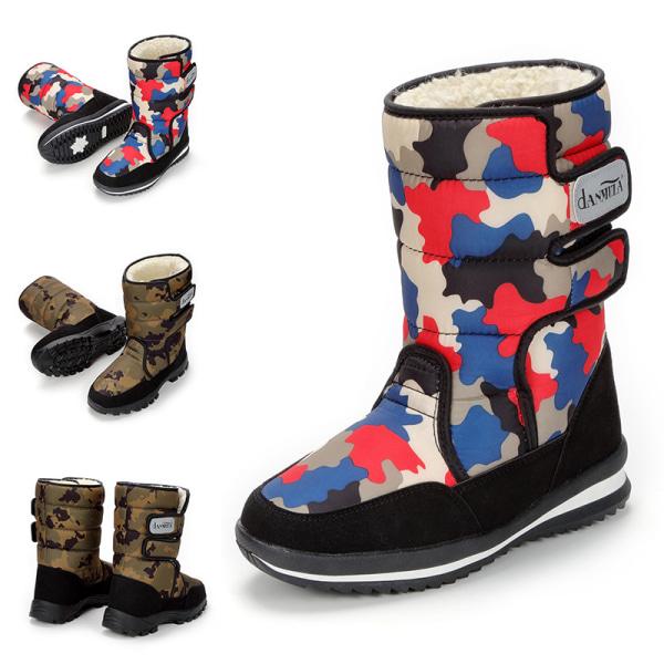 Women's Camouflage Winter Snow Boots Warm Booties Waterproof Army Green,37
