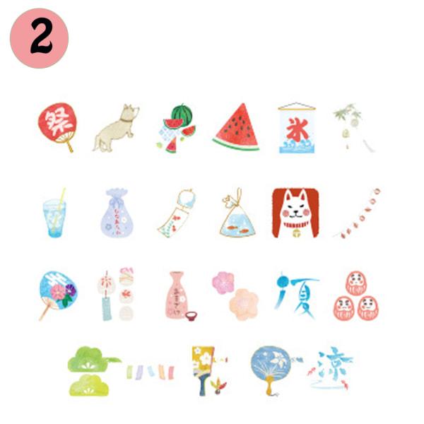 30PCS/Set Paper Stickers Mini Sticker Fresh Series 2 2