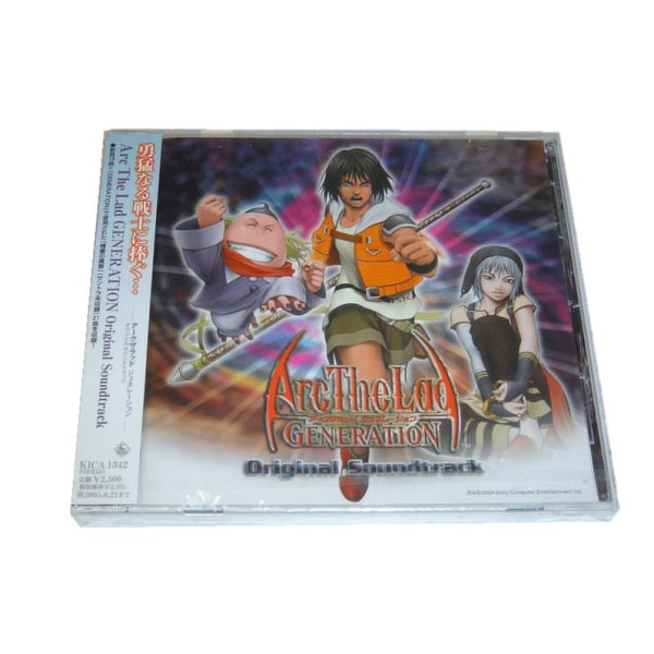 Arc The Lad Generation Original Soundtrack Musik