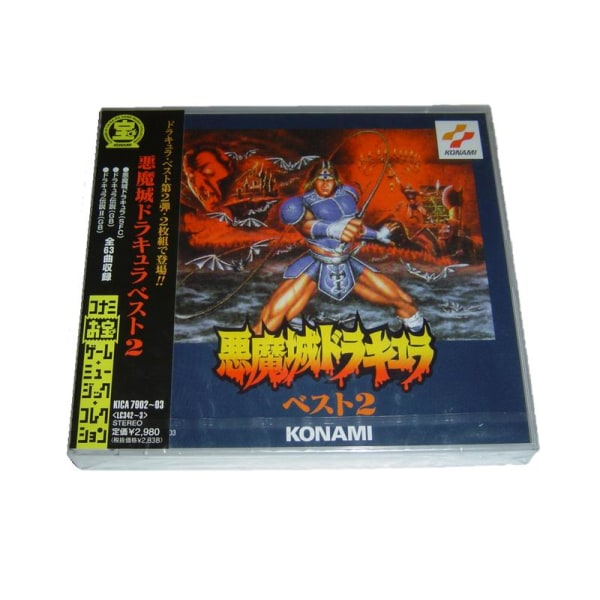 Best of Castlevania 2 Soundtrack