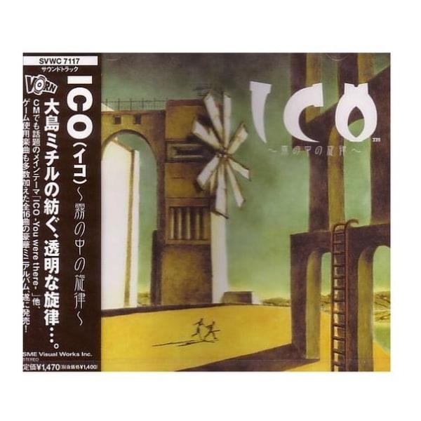 ICO Soundtrack Musik
