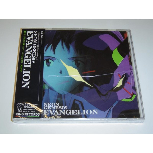 Neon Genesis Evengelion Original Soundtrack Musik