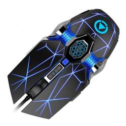 Gaming Mus Ergonomisk Bekväm Snabb (LED Ljus) Svart Svart